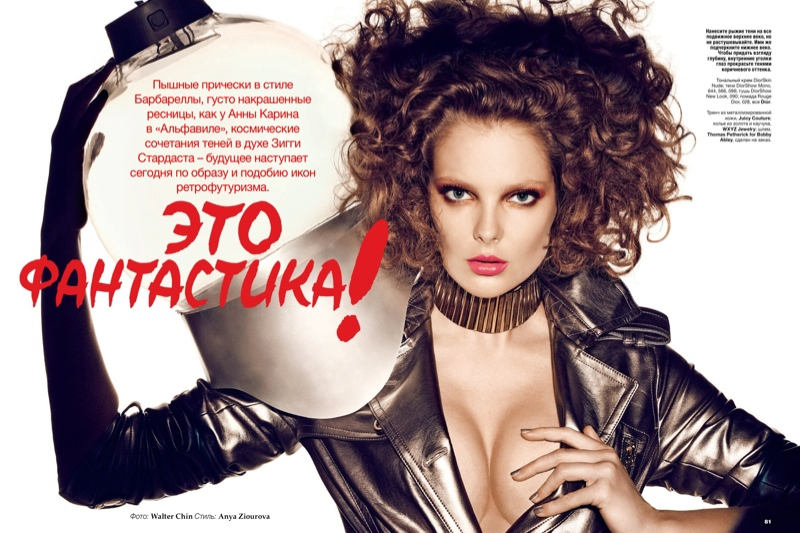 eniko mihalik beauty shoot1 Eniko Mihalik Models Glam Beauty for Allure Russia August 2013 by Walter Chin