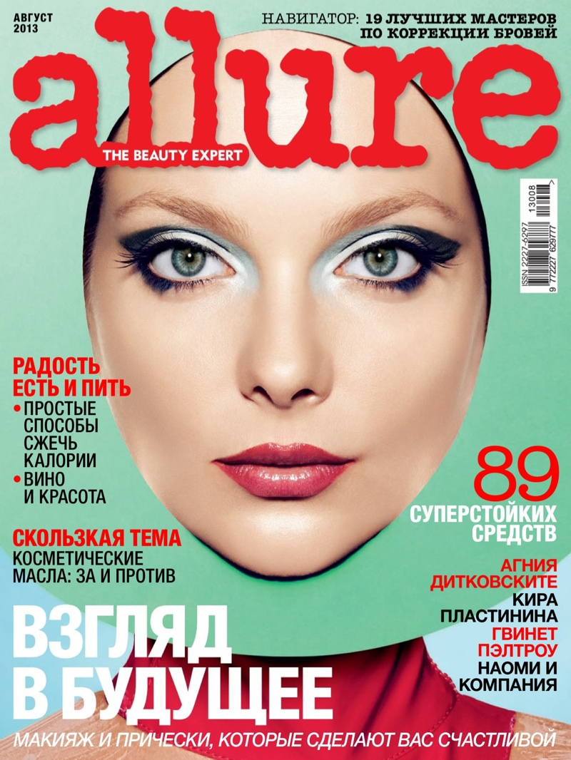 eniko mihalik beauty shoot6 Eniko Mihalik Models Glam Beauty for Allure Russia August 2013 by Walter Chin
