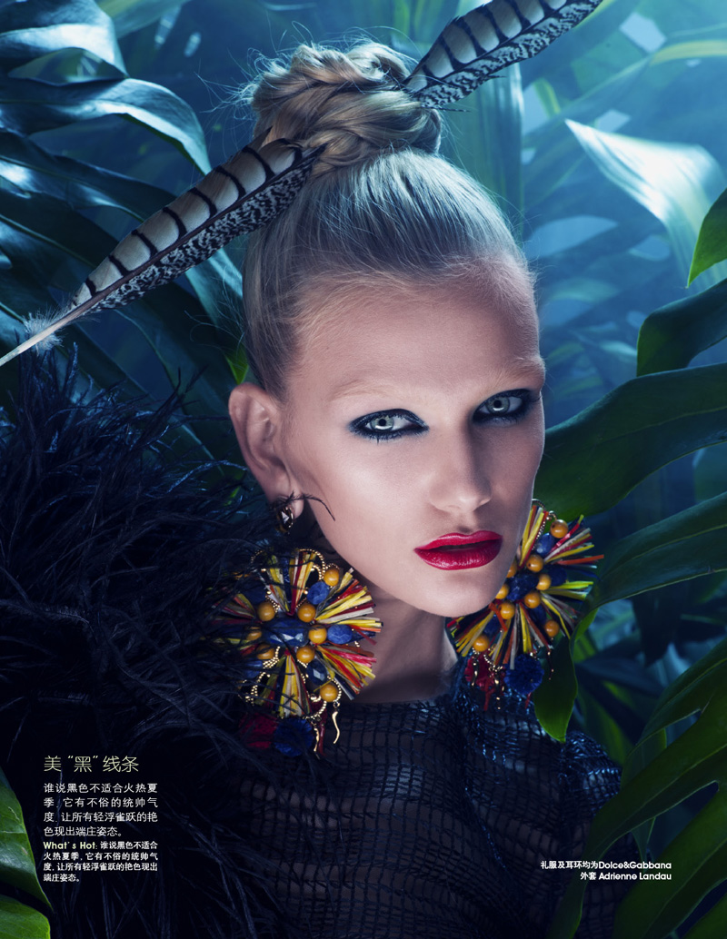 exotic beauty2 Zuzana S. Models Exotic Beauty for Marie Claire China by Amber Gray