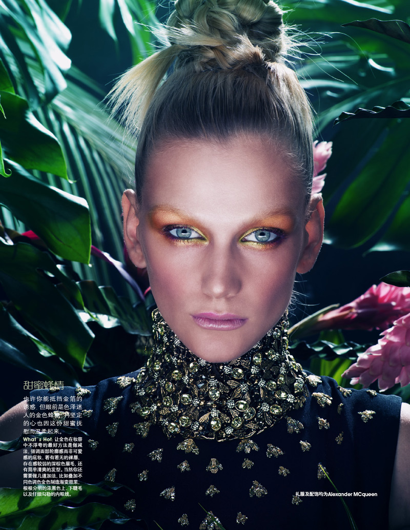 exotic beauty5 Zuzana S. Models Exotic Beauty for Marie Claire China by Amber Gray