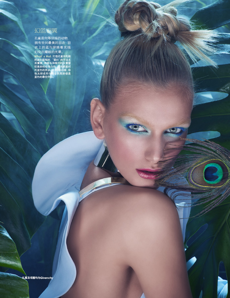 Zuzana S. Models Exotic Beauty for Marie Claire China by Amber Gray