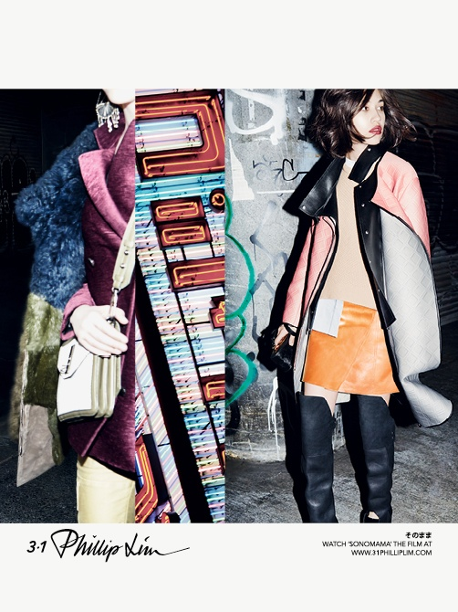 3.1 Phillip Lim's Fall 2013 Ads Celebrates the City Life with Kiko Mizuhara