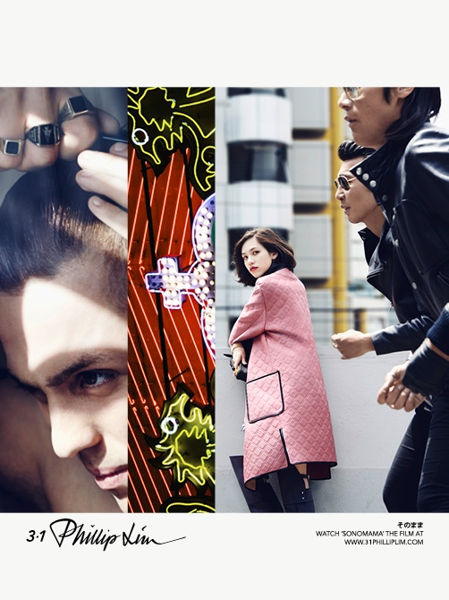phillip lim fw ads6 3.1 Phillip Lims Fall 2013 Ads Celebrates the City Life with Kiko Mizuhara