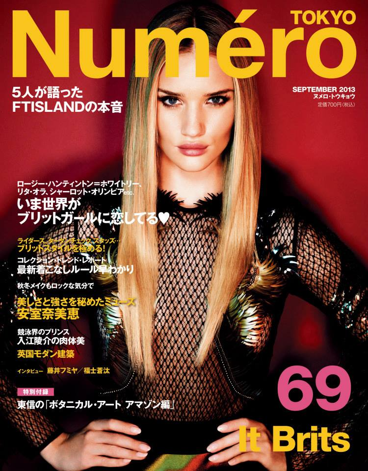 rosie numero tokyo cover Rosie Huntington Whiteley is Gucci Glam for Numéro Tokyos September 2013 Cover