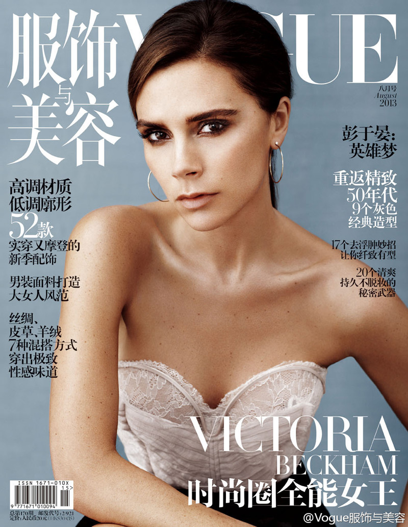 victoria beckham china cover Victoria Beckham Graces Vogue China August 2013 Cover