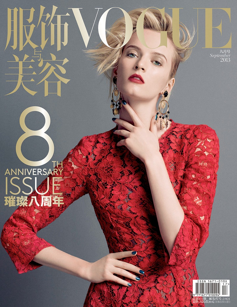 vogue china anniversary cover1 Sasha Pivovarova, Liu Wen, Doutzen Kroes and More Cover Vogue Chinas 8th Anniversary Issue