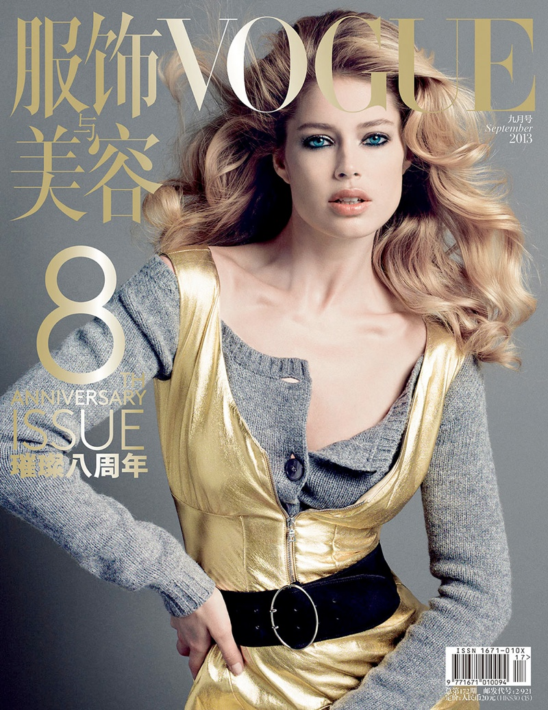 vogue china anniversary cover2 Sasha Pivovarova, Liu Wen, Doutzen Kroes and More Cover Vogue Chinas 8th Anniversary Issue