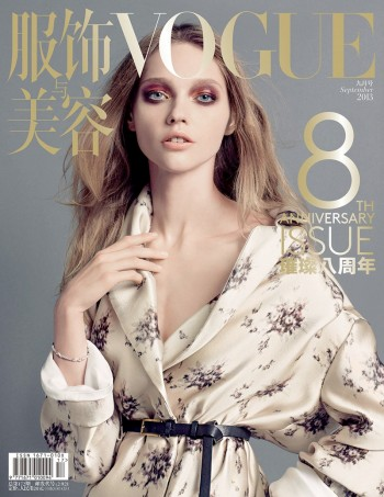 Sasha Pivovarova, Liu Wen, Doutzen Kroes and More Cover Vogue China's 8th Anniversary Issue