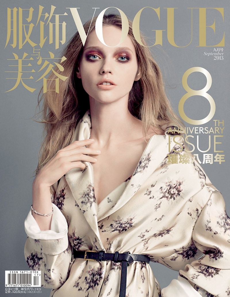vogue china anniversary cover3 Sasha Pivovarova, Liu Wen, Doutzen Kroes and More Cover Vogue Chinas 8th Anniversary Issue
