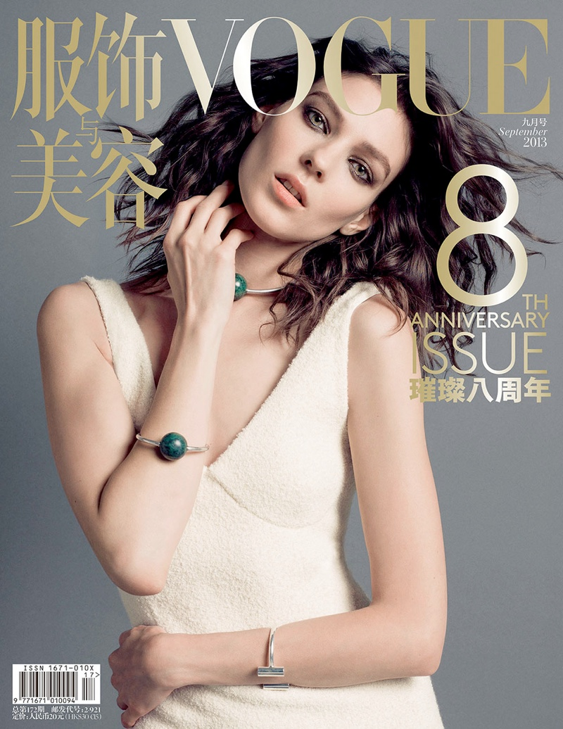 vogue china anniversary cover4 Sasha Pivovarova, Liu Wen, Doutzen Kroes and More Cover Vogue Chinas 8th Anniversary Issue