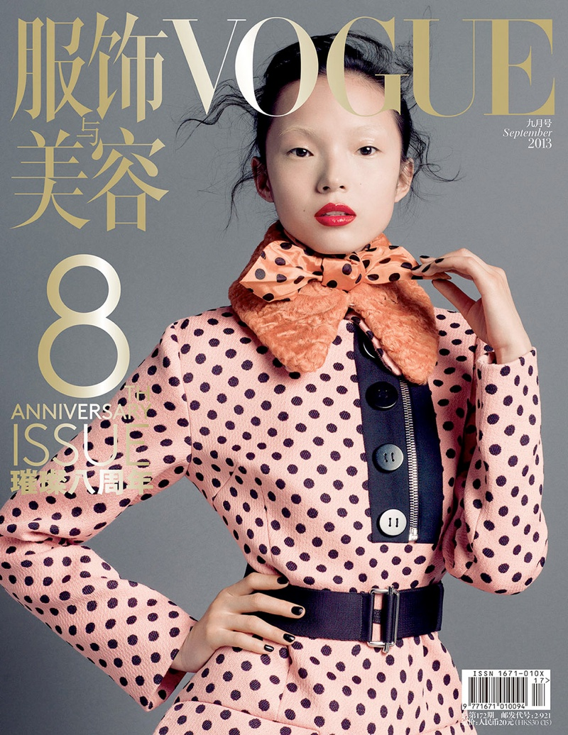 vogue china anniversary cover5 Sasha Pivovarova, Liu Wen, Doutzen Kroes and More Cover Vogue Chinas 8th Anniversary Issue
