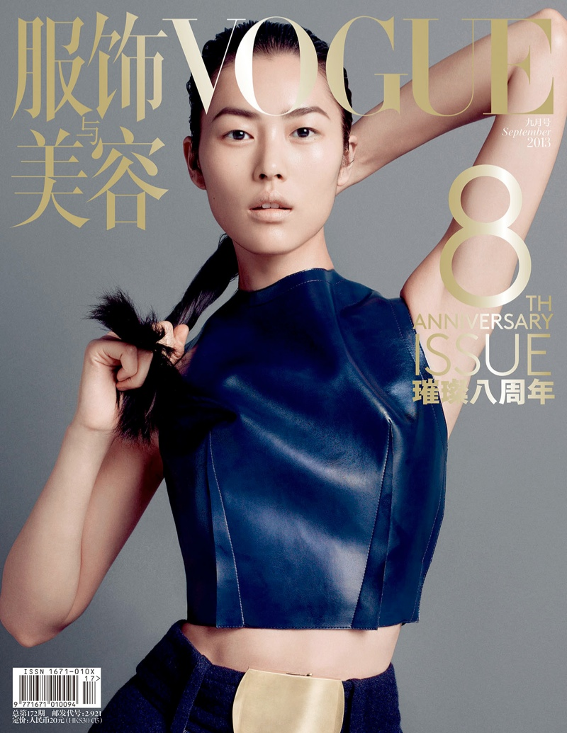 vogue china anniversary cover6 Sasha Pivovarova, Liu Wen, Doutzen Kroes and More Cover Vogue Chinas 8th Anniversary Issue
