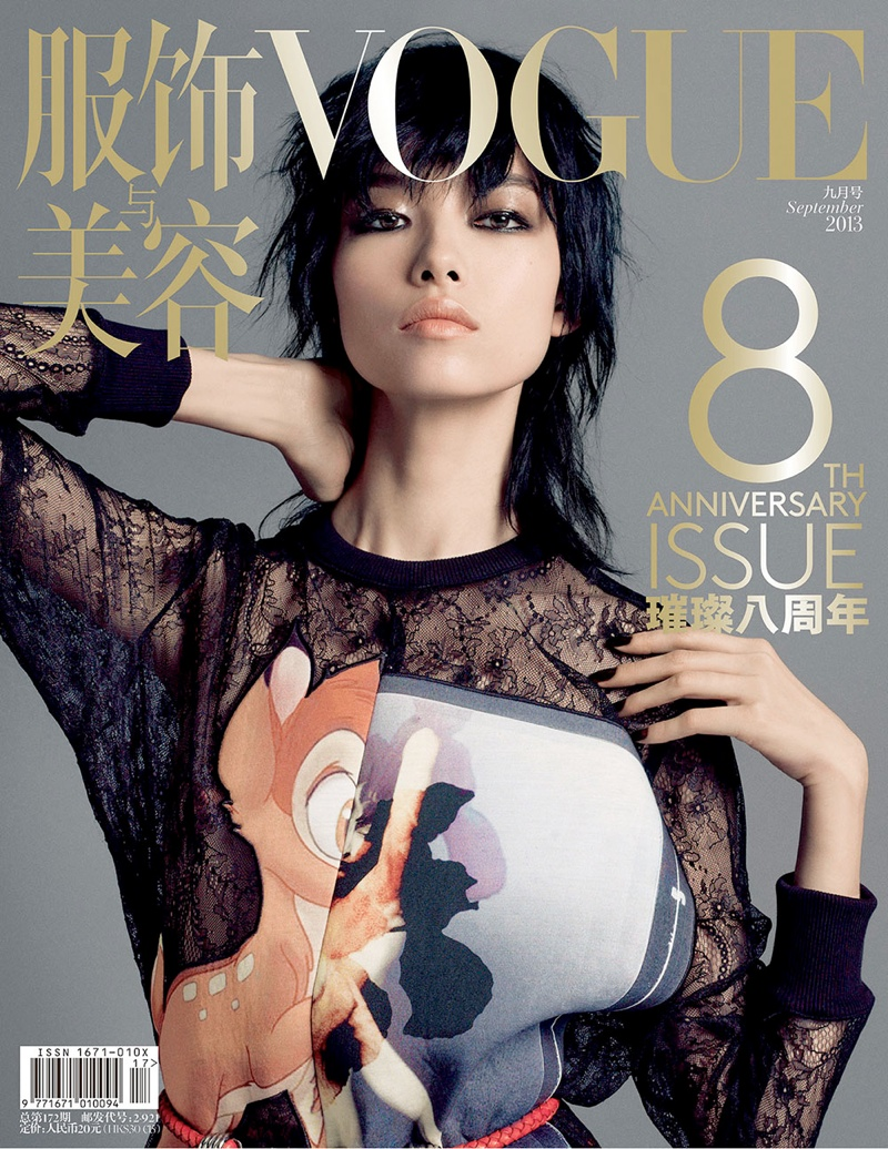 vogue china anniversary cover7 Sasha Pivovarova, Liu Wen, Doutzen Kroes and More Cover Vogue Chinas 8th Anniversary Issue