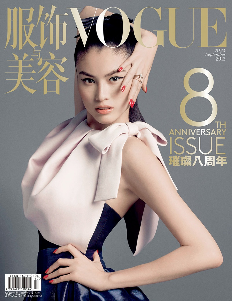 vogue china anniversary cover8 Sasha Pivovarova, Liu Wen, Doutzen Kroes and More Cover Vogue Chinas 8th Anniversary Issue