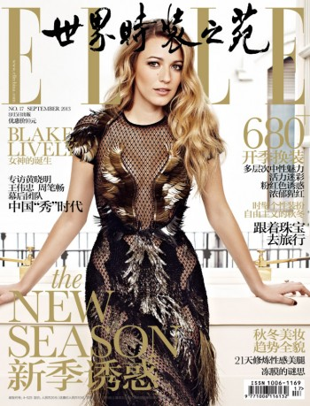 Blake Lively is Golden in Gucci for Elle China's September 2013 Cover