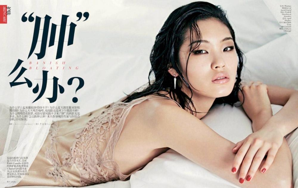 Chiharu Okunugi Poses for Chris Craymer in Vogue China Shoot