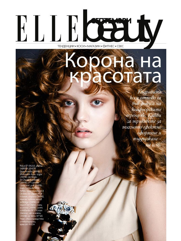 curly hair elle1 Sarah Baumann Models Curly Styles for Elle Bulgaria by Conny Kirste
