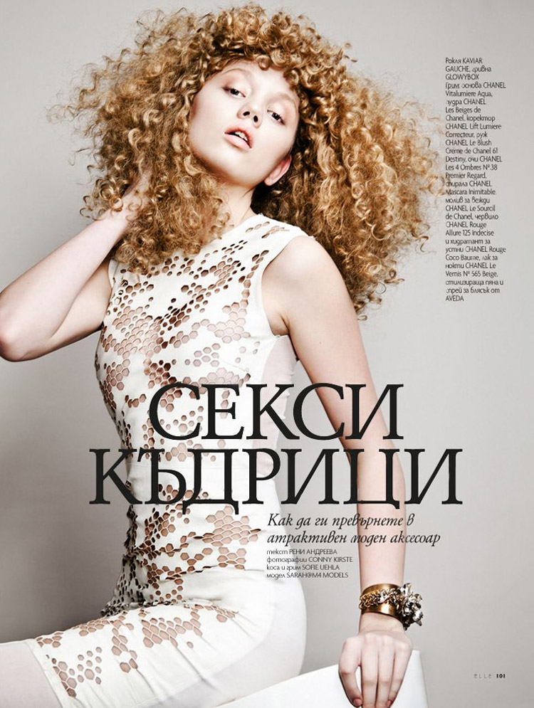 curly hair elle4 Sarah Baumann Models Curly Styles for Elle Bulgaria by Conny Kirste