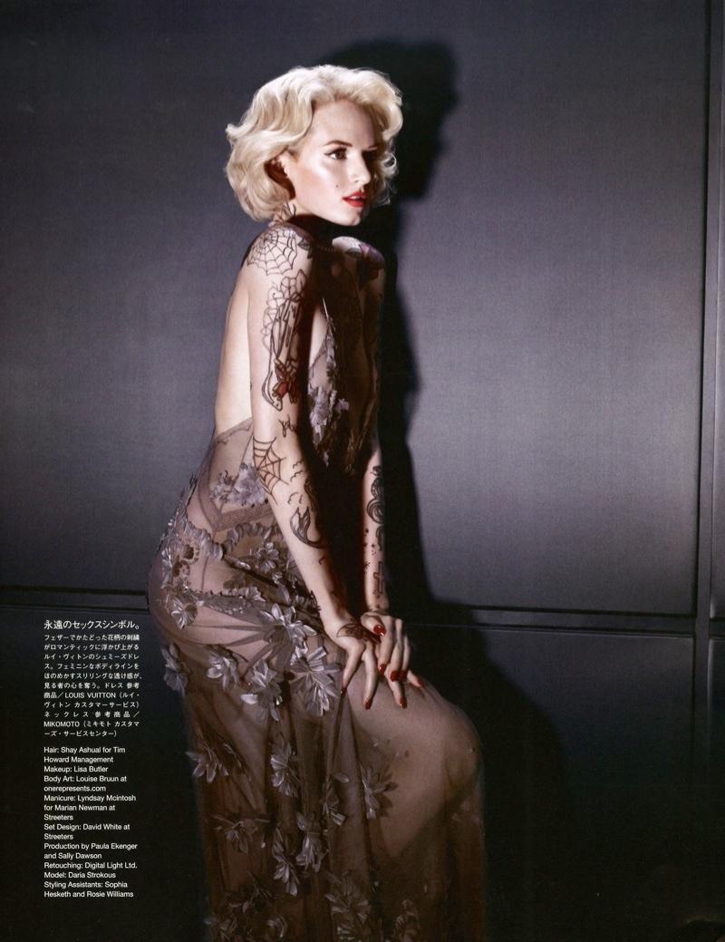 Daria Strokous is Tattoo Glam for Vogue Japan Shoot by Sølve Sundsbø