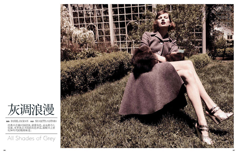 grey daniel jackson1 Bette Franke is Ladylike in Vogue China Shoot by Daniel Jackson