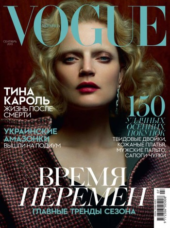 Guinevere van Seenus Covers Vogue Ukraine September 2013 in Chanel
