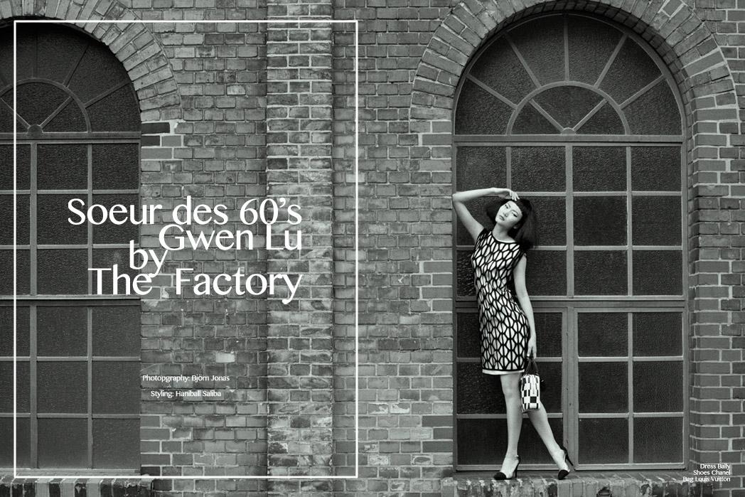 Gwen Lu in Seur des 60s by Bjorn Jonas