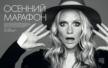 Poppy Delevingne Stars in Elle Ukraine's September Issue by Rankin