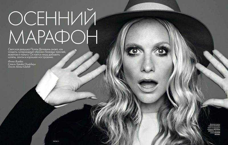 poppy elle shoot1 Poppy Delevingne Stars in Elle Ukraines September Issue by Rankin