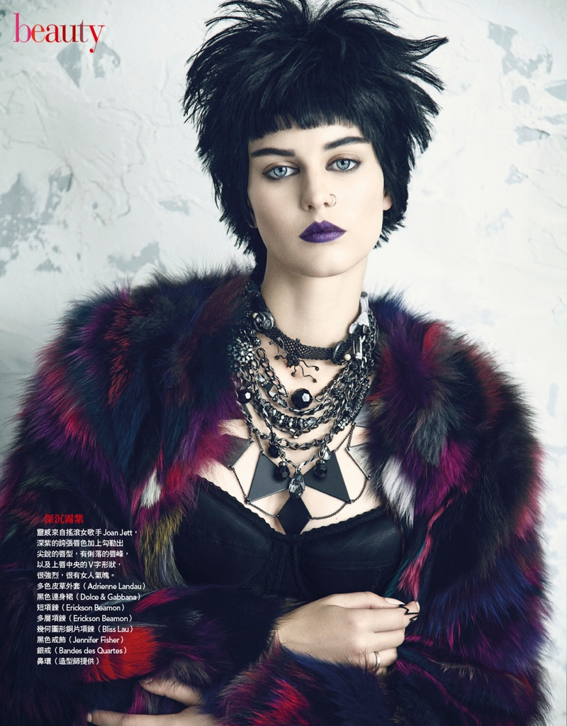 punk yossi michaeli3 Ellinore Erichsen Gets Punk for Vogue Taiwan by Yossi Michaeli