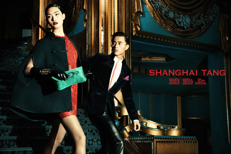 shanghai tang fall ads1 Lina Zhang Fronts Shanghai Tang Fall 2013 Ads by Richard Bernardin