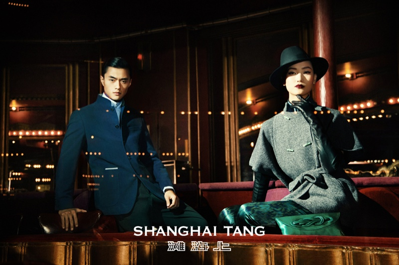 shanghai tang fall ads3 Lina Zhang Fronts Shanghai Tang Fall 2013 Ads by Richard Bernardin