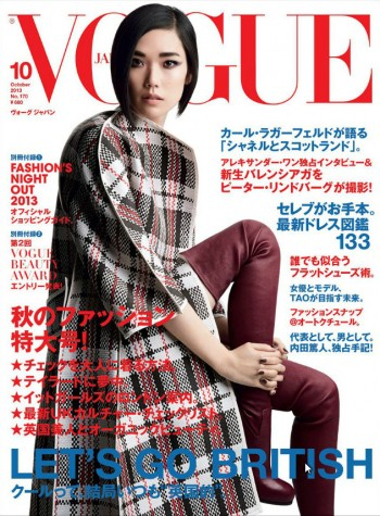Tao Okamoto Graces Vogue Japan October 2013 Cover in Celine