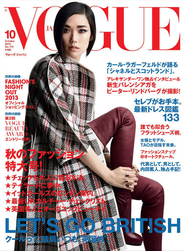 tao vogue cver Tao Okamoto Graces Vogue Japan October 2013 Cover in Celine