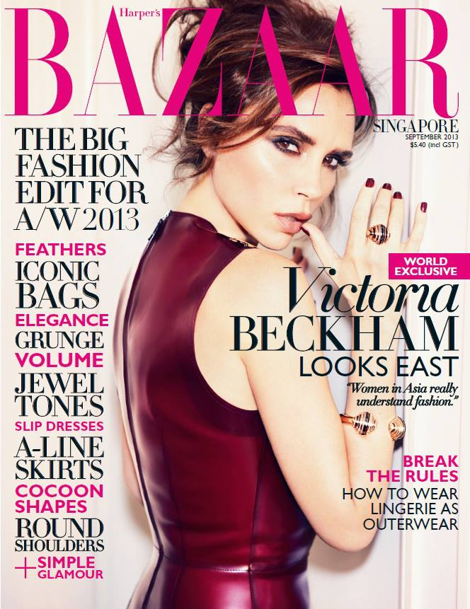 victoria beckham bazaar singapore cover Victoria Beckham On Harpers Bazaar Singapores September 2013 Cover