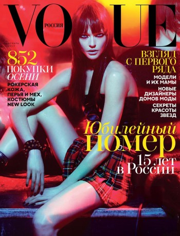 Sasha Pivovarova Gets Punk for Vogue Russia September 2013 Cover