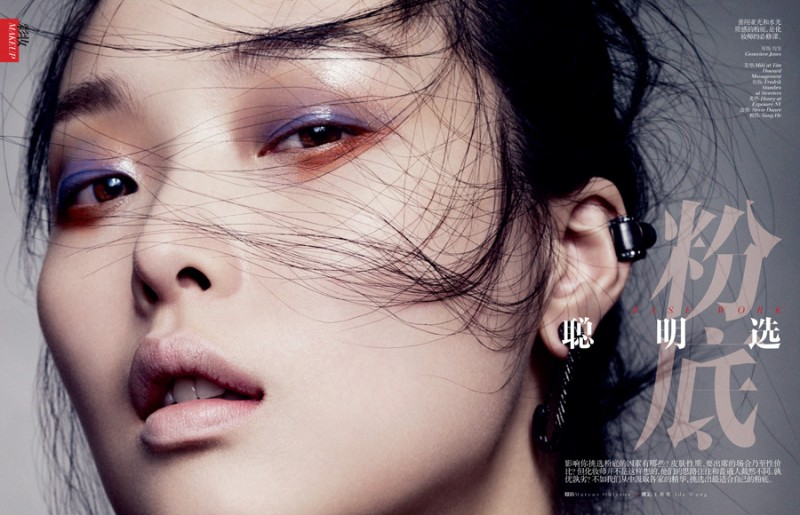 MO vogue sung1 800x515 Marcus Ohlsson Zooms in on Sung Hee Kim for Vogue China Beauty Feature