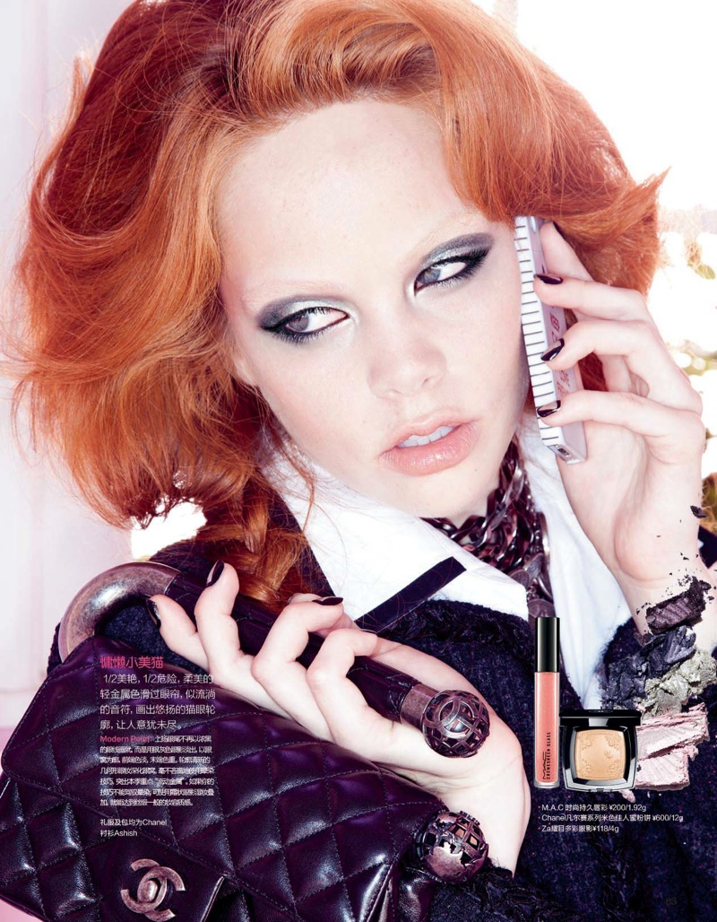 amber gray beauty3 Amber Gray Shoots Bling Ring Inspired Beauty for Marie Claire China