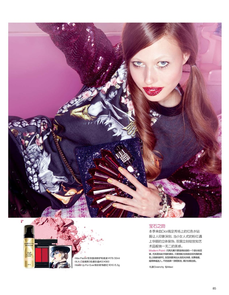 amber gray beauty5 Amber Gray Shoots Bling Ring Inspired Beauty for Marie Claire China