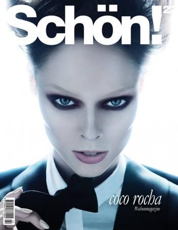 Coco Rocha Covers Schön Magazine #22