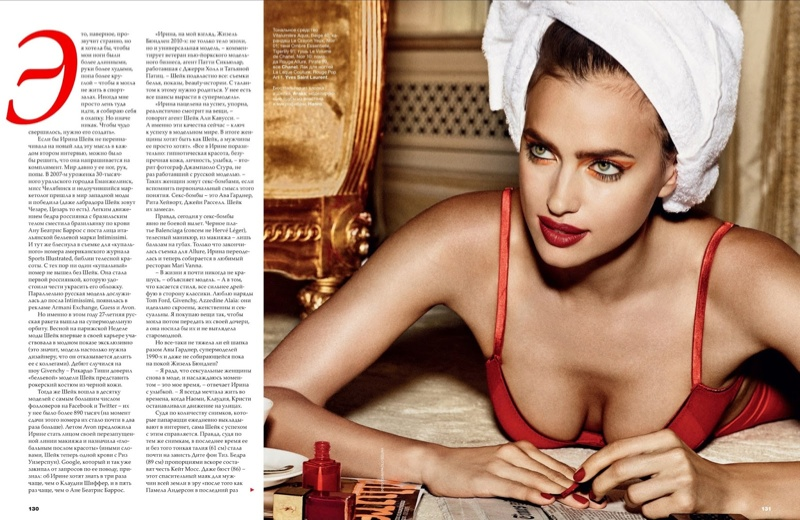 irina giampaolo sgura2 Irina Shayk is the Lady in Red for Allure Russia Spread by Giampaolo Sgura