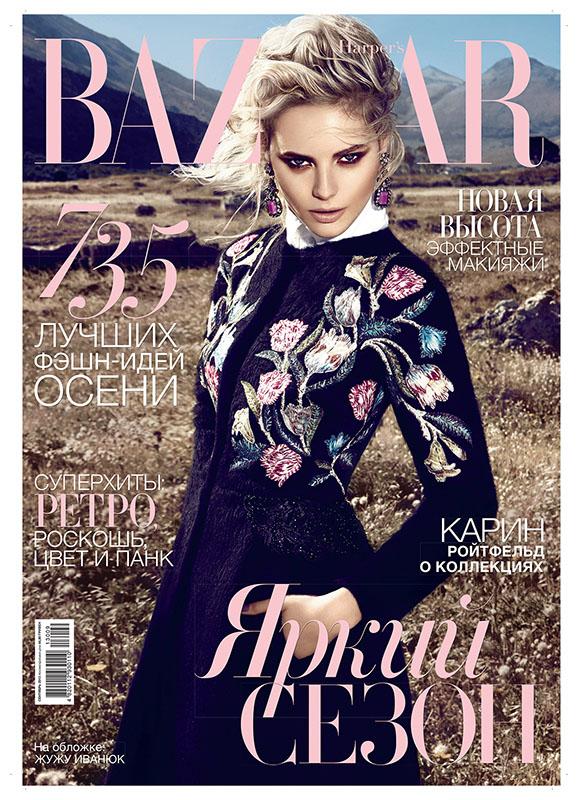 Juju Ivanyuk Poses for Federica Putelli in Harper's Bazaar Ukraine Shoot