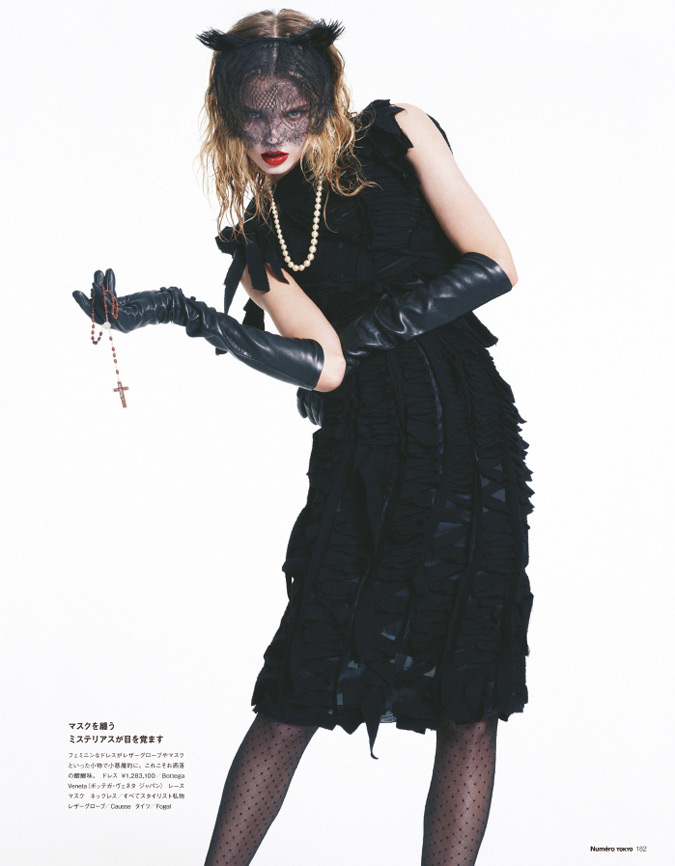magdalena frackowiak model10 Magdalena Frackowiak Changes it Up for Numéro Tokyo by Sofia & Mauro