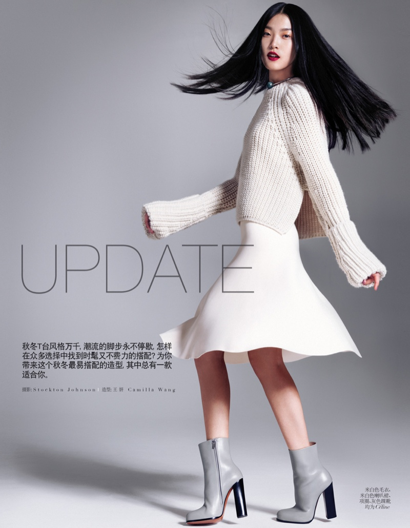 tian yi model2 Tian Yi Wears New Season Fashions for Vogue China by Stockton Johnson