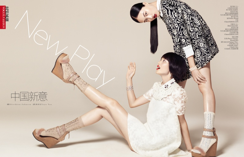 StocktonJohnson VogueChina Nov2013 NewPlay 1 Jing Wen, Xu Chao + Liu Xu Get Playful for Vogue China by Stockton Johnson