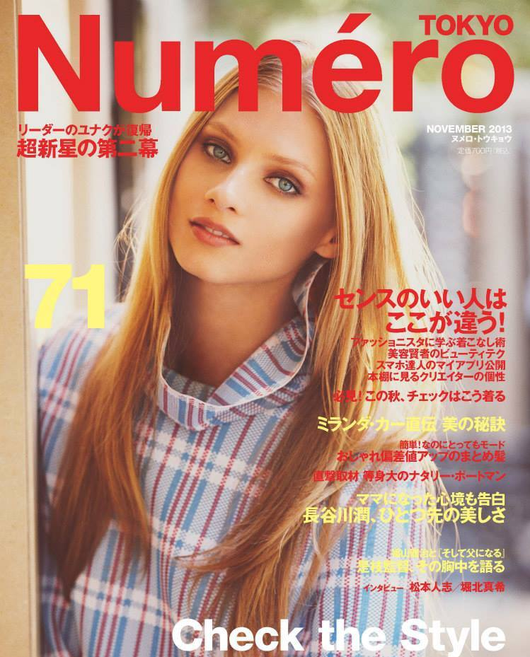 anna numero cover Anna Selezneva Hits the Streets for Guy Aroch in Numéro Tokyo Shoot