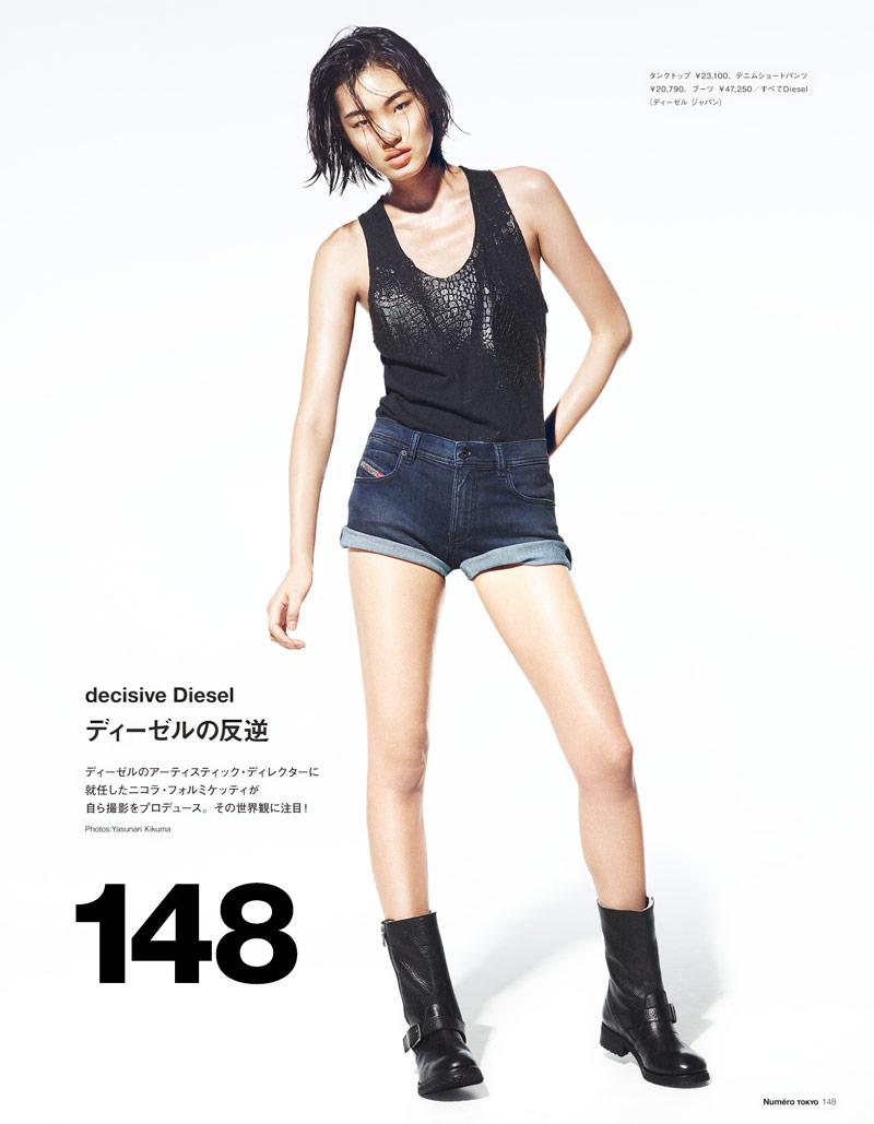 chiharu okunugi2 Chiharu Okunugi Wears Diesel for Numero Tokyo Shoot by Yasunari Kikuma