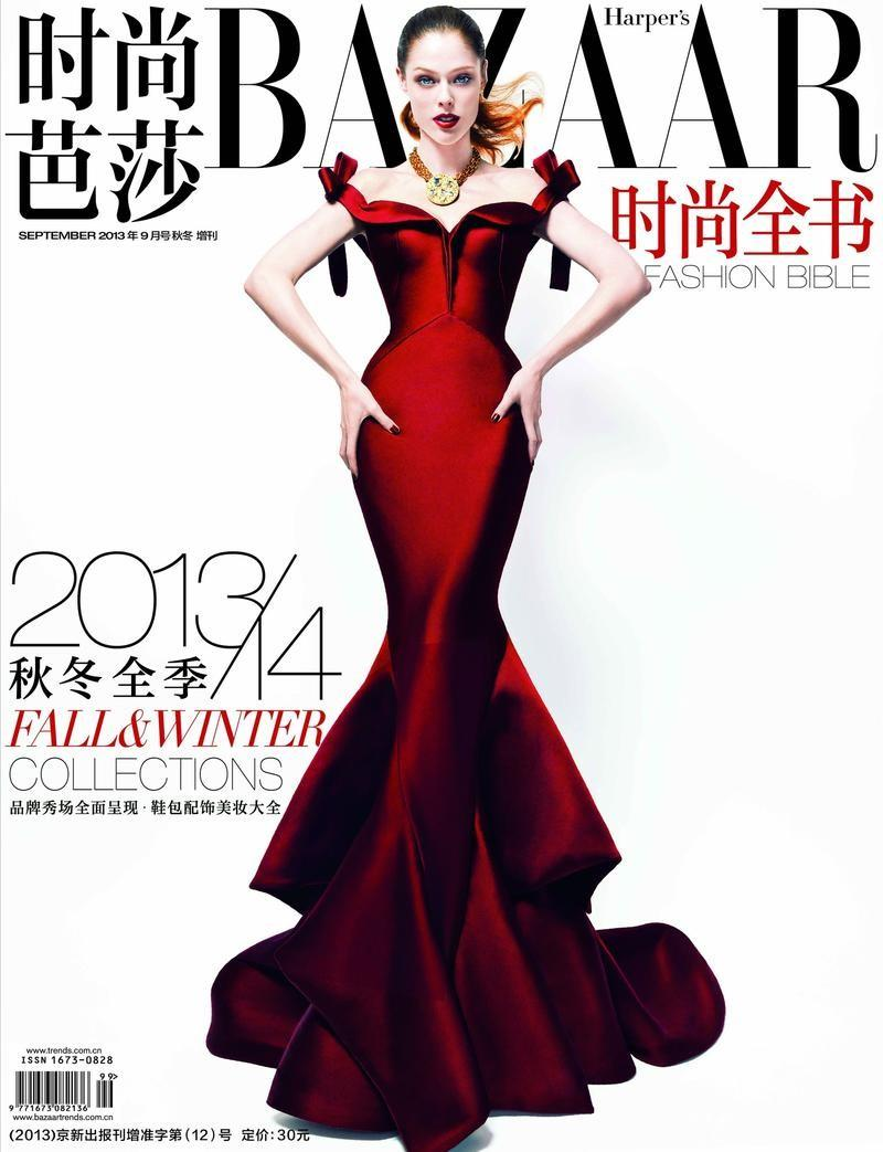 coco rocha cover Coco Rocha Wows in Fall Looks for Harpers Bazaar China Cover Story