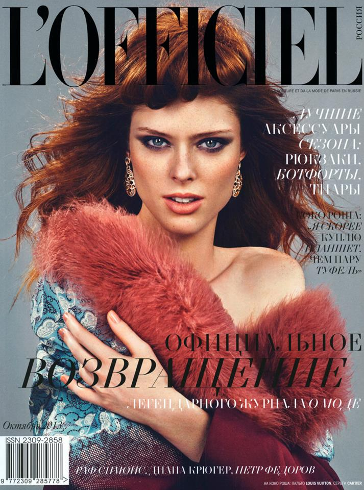 coco rocha pictures1 Coco Rocha Dazzles in the October 2013 Cover Story of LOfficiel Russia