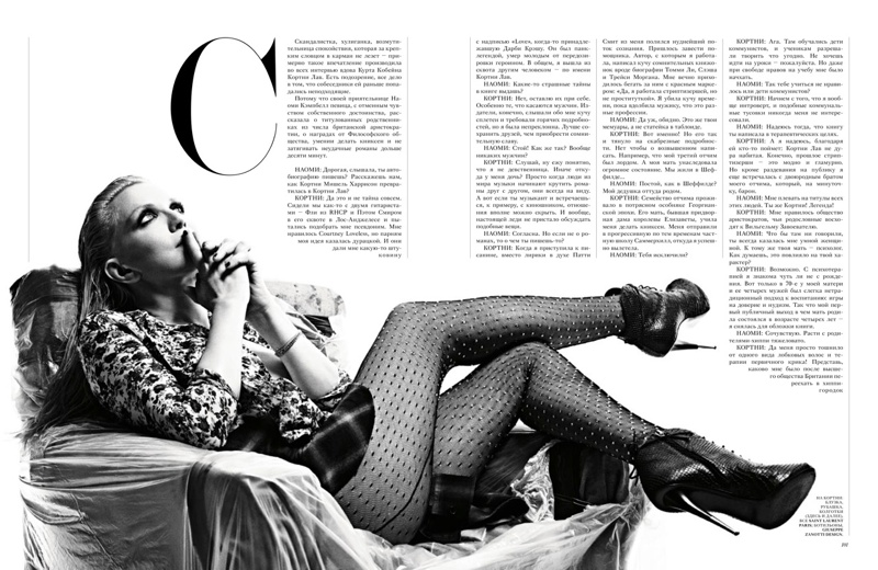 Courtney Love Poses for Francesco Carrozzini in Interview Russia Cover Shoot