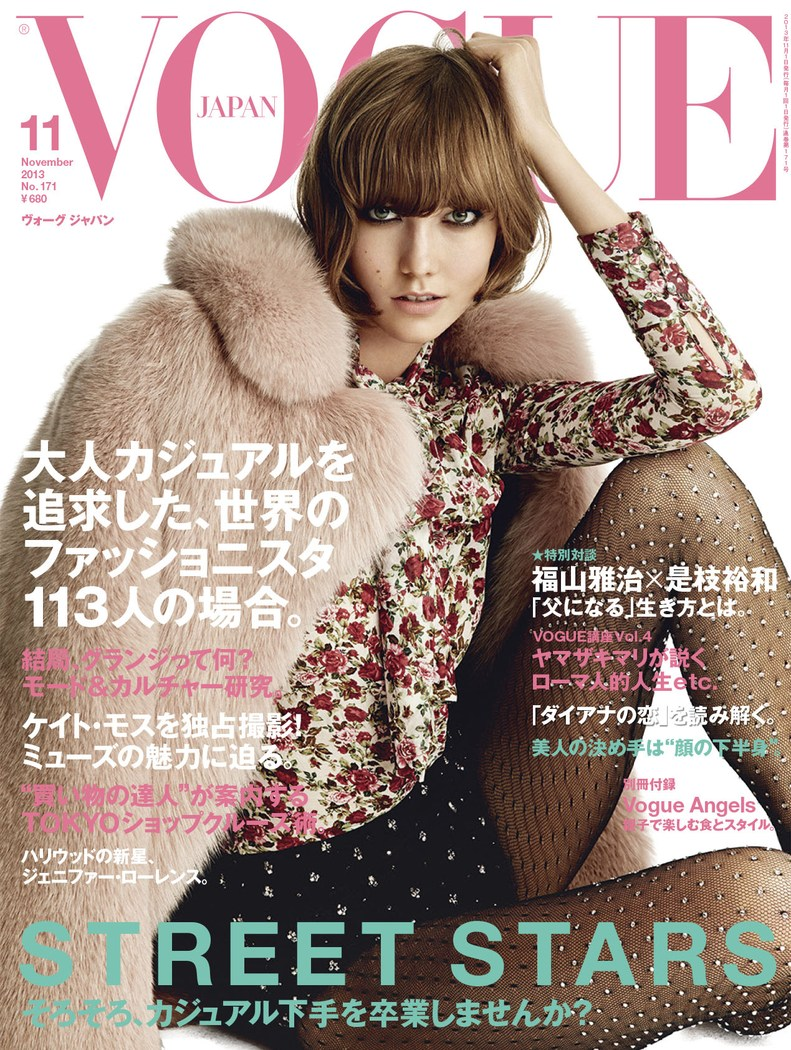 karlie vogue saint laurent Karlie Kloss Covers Vogue Japan November 2013 in Saint Laurent